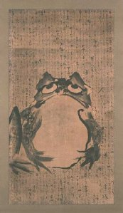 Japanese frog